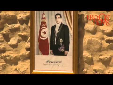 Tunisia – before the revolution