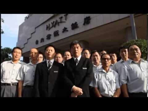 【102 年節約能源績優】傑出獎-君悅飯店