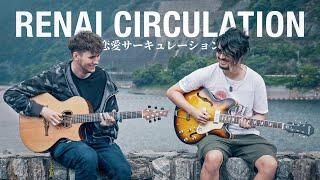 Renai Circulation on Guitar ft. The Anime Man
