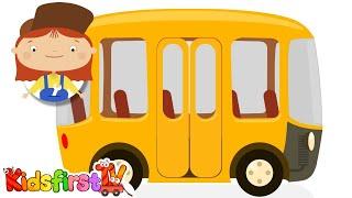 CAR DOCTOR! Kid's Car Cartoons - SCHOOL BUS STORY. Doc McWheelie's Garage (мультфильм на английском)