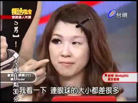 Taiwanese Girls and Makeup (Before and After)