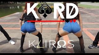 [KAIROS] K.A.R.D 'Oh NaNa' dance cover from Brazil