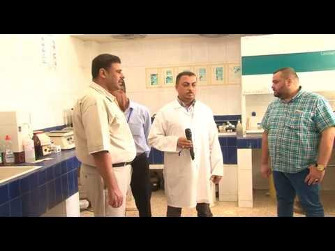 العيادة الاستشارية لامراض الصدرية والتنفسية في مدينة الرمادي