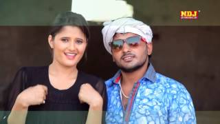 Lattest Haryanvi Song - Choudhar - New Haryanvi Song 2017 - TR - Anjali Raghav - NDJ width=