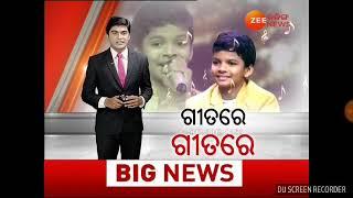 Proud of Keonjhar, Satyajeet Jena, zee kalinga news