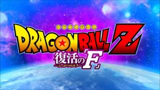 Dragon Ball Z Fukkatsu no F   CHALA HEAD CHALA Version   HD 1080p
