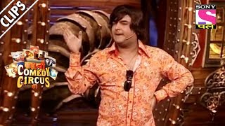 Kapil Sharma Mocks Shruti & Archana - Kahani Comedy Circus Ki width=