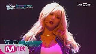 HYUNA(현아) - 'Roll Deep' Sexy Stage M COUNTDOWN 150910 EP.442
