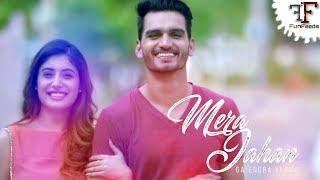 Mera Jahan Jo Tera Hua || Gajendra Verma || WhatsApp Status || Love Song