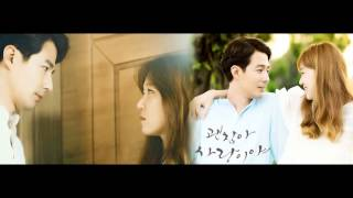 It's Okay That's Love OST Kae Sun  Ship And The Globe
