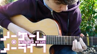 This Game - No Game No Life OP 1 (Guitar Cover by Eddie van der Meer) ノーゲーム・ノーライフ