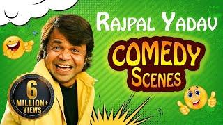 Rajpal Yadav Comedy Scenes  {HD} (Part 2) - Top Comedy Scenes - Weekend Comedy Special width=