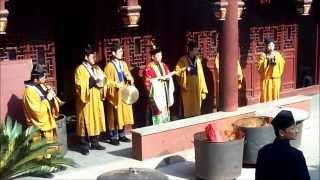 Tao Temple - Supreme Jade Emperor Palace