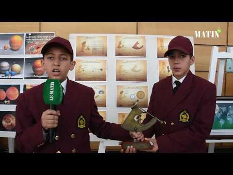 Video : Centenaire de l'Union Astronomique Internationale : Atelier des élèves du Lycée militaire royal