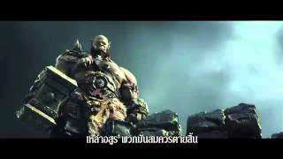 Warcraft TV Spot 30 Sec
