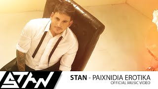 STAN - Παιχνίδια Ερωτικά | STAN - Paixnidia Erotika (Official Music Video HD)