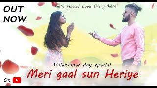 Meri Gaal Sun Heriye | Hyper Feat B-Desi | NEW PUNJABI ROMANTIC RAP SONG 2020