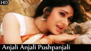 Anjali Anjali Pushpanjali   Duet (1994)   AR Rahman   Tamil Video Song width=
