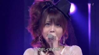 【HD】 Nanchatte Renai (08-30-09) ~ LIVE