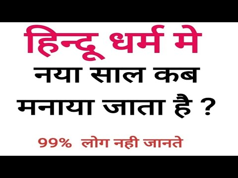 Download Thumbnail For General Knowledgegk In Hindi