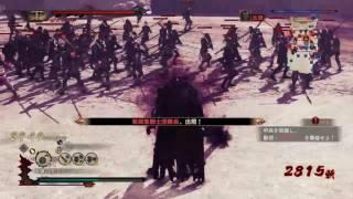 Berserk Musou Bascon Hell Mode