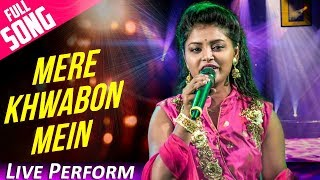 #Mere Khwabon Mein - Full Song | Dilwale Dulhania Le Jayenge  || Kajol ||  Live Performance