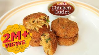 Chicken Cutlet  |  Ventuno Home Cooking