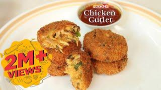 Chicken Cutlet  |  Ventuno Home Cooking