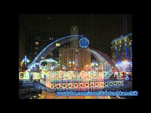 Kharkov. New year 2012 (by Svetushkanchik)