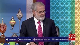 Subh E Noor - 26 December 2017 - 92NewsHDPlus
