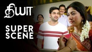 Diya - Super Scene | Sai Pallavi | Naga Shourya | Sam CS