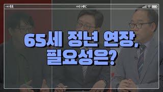 [307회]경북 사회적 거리두기 '시험대'ㅣ낮은 접종동의율‥ 집단면역 변수ㅣ사드 둘러싼 풀리지 않는 갈등ㅣ가족개념 확대‥ 기대, 우려 교차 다시보기