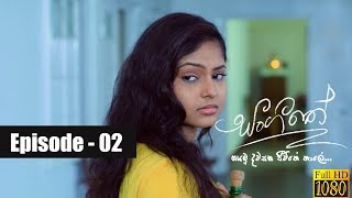 Sangeethe | Episode 02 12th February 2019