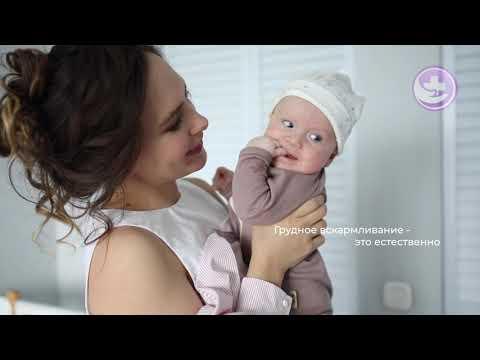 Эстафета здоровья - грудное вскармливание: польза для малыша и мамы