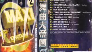 MAXI KINGDOM 舞曲大帝國 2-TRUE