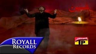 Nadeem Sarwar | Jahan Hussain Wahan | 2010 | جھاں حسین وھاں لا اله الا الله width=