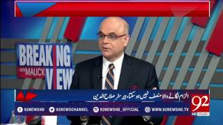 Breaking Views with Malick - 04 August 2017 - 92NewsHDPlus