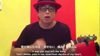 Di na mababawi 〜消せない痛み〜 Uke ver. (Japanese trancelate lyrics)