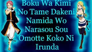 ♫ Tenohira  Lyrics by Hero ♫ Fairy Tail Opening 12 (On screen) -1080p