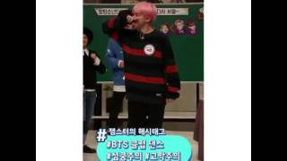 BTS JIMIN DANCE