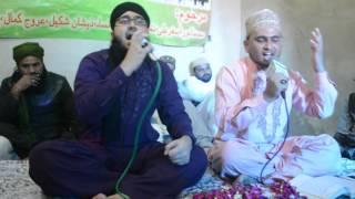 Mehfil-e-Naat 2016 reciter Muhammad Hamza Brothers