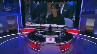 Nouveau générique et tapis 20H France 2 - 2017