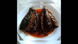 طريقة تحضير الدنجال مشرمل / الدنجال بالشرمولة لذيذ / مقبلات مغربية تقليدية لذيذة جدا و سريعة