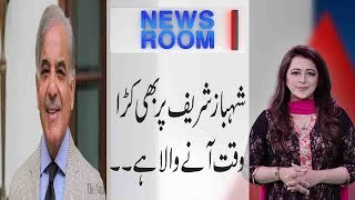 News Room | Friday becomes a day of Judgment for Sharif Family |  | Sana Mirza |  6 July 2018