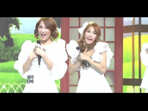 kara-date-inkigayo-comeback-hd-110918-jake3long