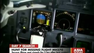 MH370 sent signals for five hours after last contact   YouTube