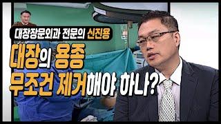 """""""대장암""""도 맞춤 치료 시대 다시보기"""