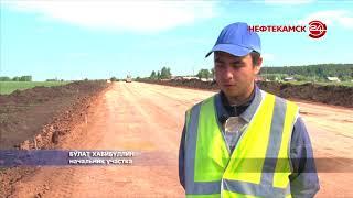 Новая дорога в Краснокамском районе
