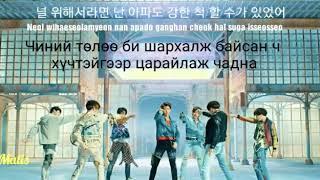 BTS - Fake love/Хуурамч хайр (ҮГ МОНГОЛ/ROM/HAN)