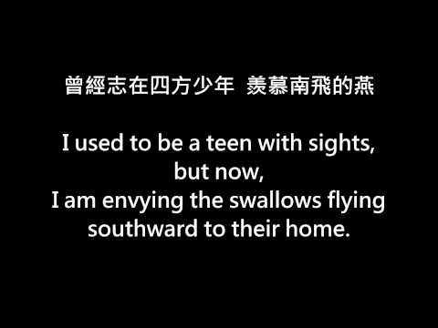 hd-chinese-and-english-subtitle-anthelion-music-1452606405
